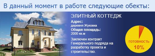 Элитный  коттедж площадью 2000кв.м в дер.Жуковка